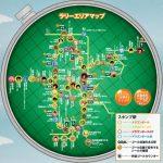 「JR東日本 そうさ今こそ!DRAGON BALLスタンプラリー」設置場所 駅一覧