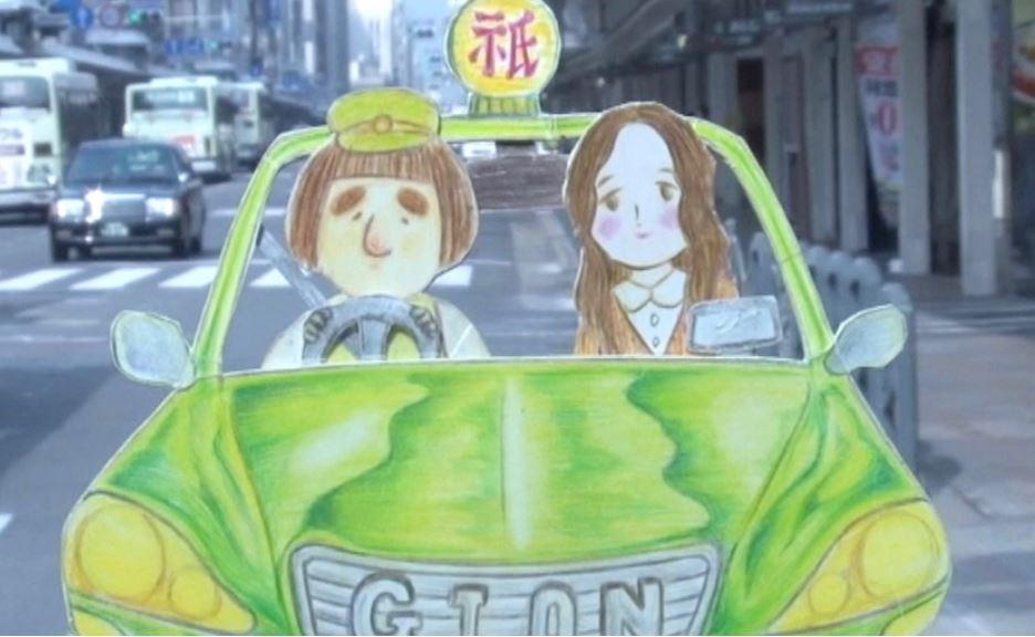祗園太郎と気ままに京都聖地巡礼の旅