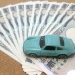 ミラジーノの下取りが1000円➡オークションで劇的に価格アップ!